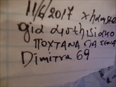 video dimitra69 dedicated to greek sex shop aisthiseis